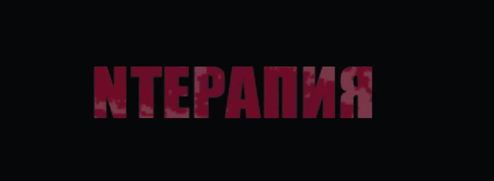 1374550707_logo_banner