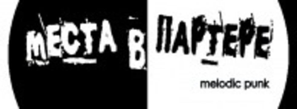 1374544670_mvp_banner