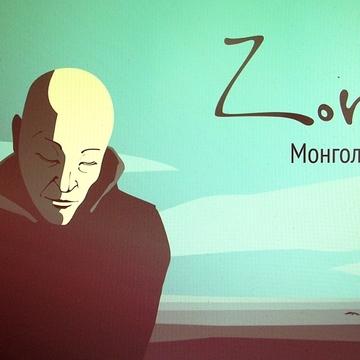 Монголоид Zorge