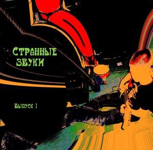 Bezymyannyy-1.jpg