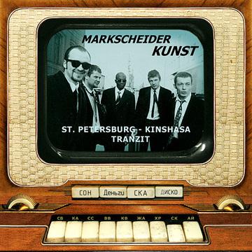 St. Petersburg-Kinshasa-Tranzit Markscheider Kunst
