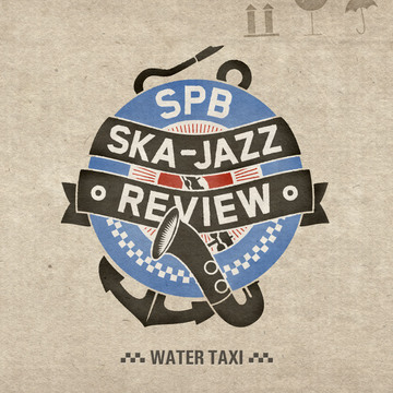 Water taxi St.Petersburg Ska-Jazz Review