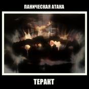 1338925042_oblozhka_1_new_weekly_top