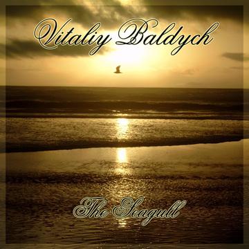The Seagull Vitaliy Baldych
