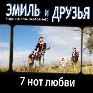 oblozhna_7not.jpg
