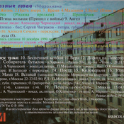 1340886764_rl_-_mazohizm_003_new_weekly_top