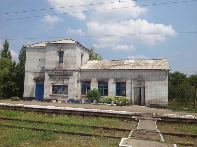 Павлоград-2