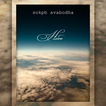 The Sky sokpb avabodha