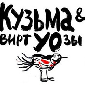 1999 - Омск, клуб Гайдар