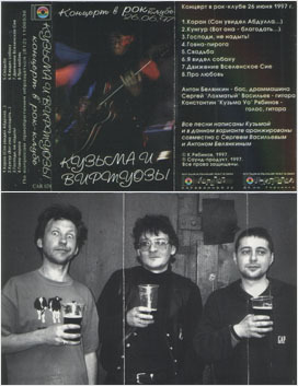 rock_club.jpg