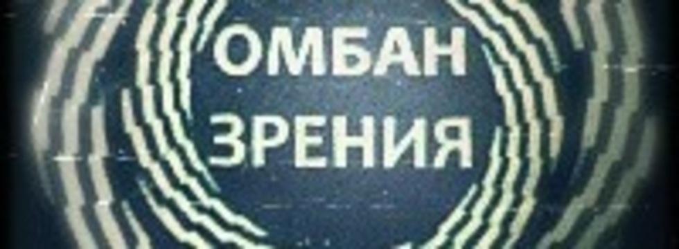 1374518957_a_2c9d2bb1_banner