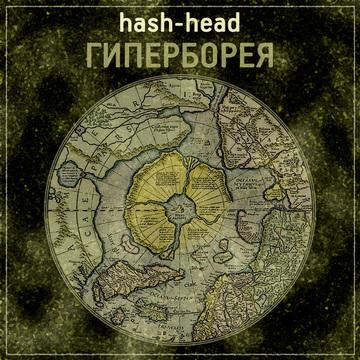 Hyperborea hash-head