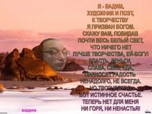 O_tvorchestve....jpg
