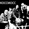 koccmocc