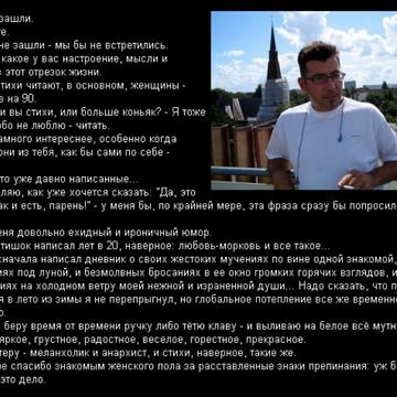 Стихи в картинках Валерий Селиванов / Walerij Seliwanow