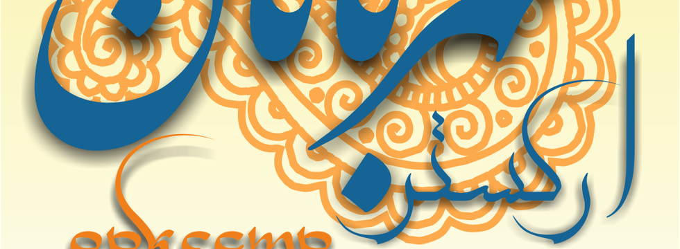 1374511011_mehrabanan-logo_banner