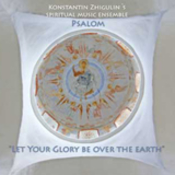 Let Your Glory be over the earth Psalom
