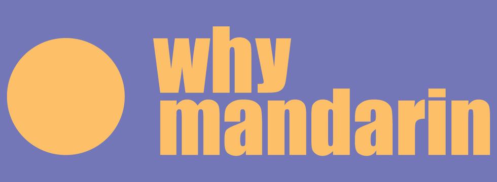 1374542105_why_mandarin_logo_banner