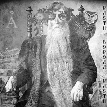 Расти, борода, расти Аквариум I Борис Гребенщиков I БГ