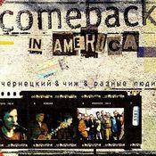 Comeback in America [Full Version]