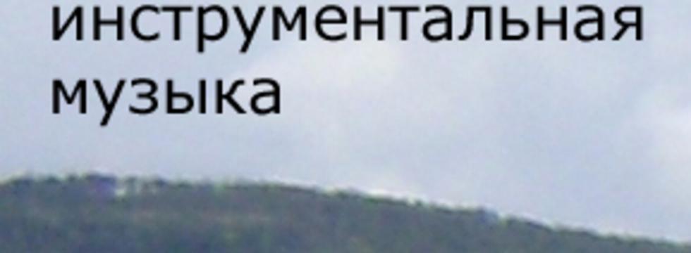 1374555403_schemma-rus_banner