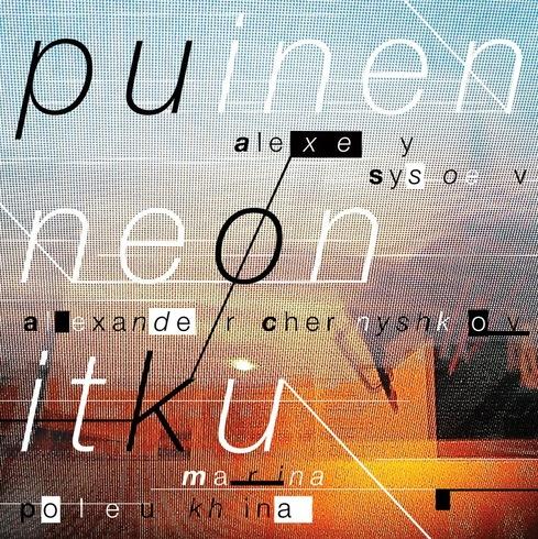 Puinen.jpg