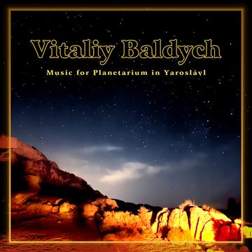 Music for Planetarium in Yaroslavl Vitaliy Baldych