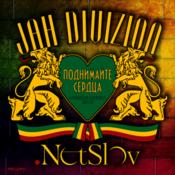 1352359859_jd_netslov_album_cover_300x300_new_weekly_top
