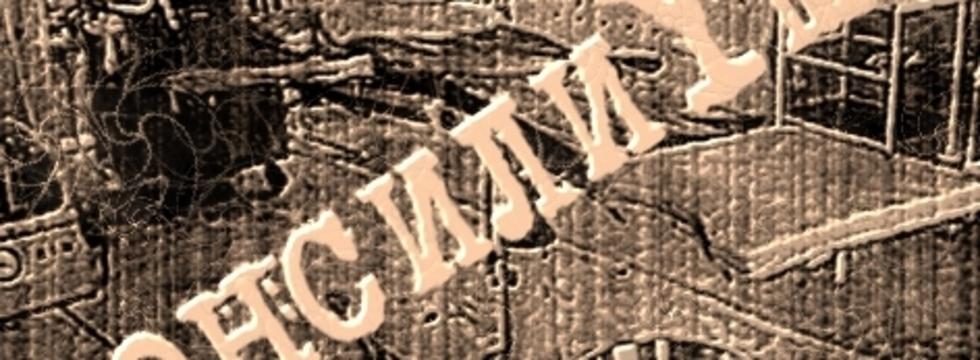 1374509771_konsilium__1_banner