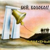 1353007745_kolokol1990_new_weekly_top