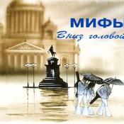 1353594100_vniz_golovoy2_new_weekly_top