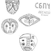 1355248283_sbp4-lesnoi_new_weekly_top