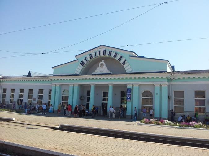 Мелитополь.