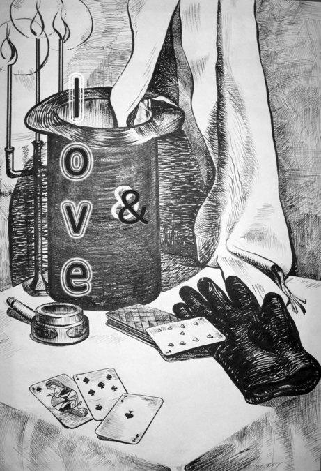 Любовь_и_кро..