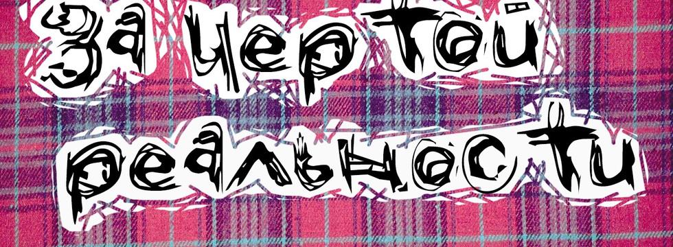 1374508393_logotip_banner