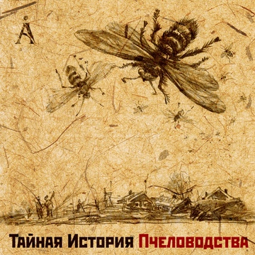 Ода Критику Официальная страница Бориса Гребенщикова