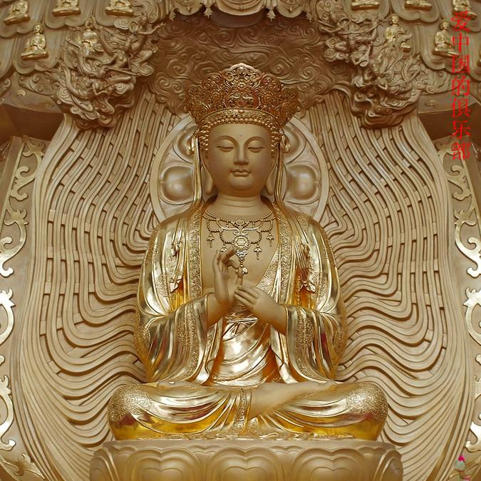 Будда Самбхогакая