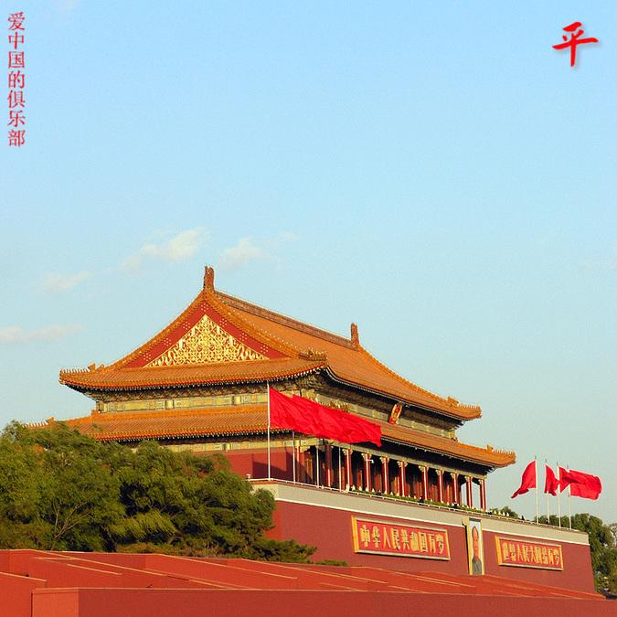 Тянь Ань Мэнь (Врата Небесного Спокойствия)