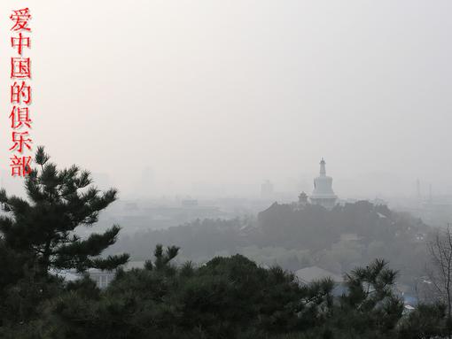 Вид на Белую пагоду с угольного холма