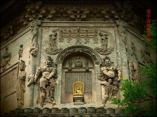 Защитники Дхармы