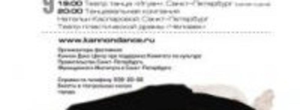 1374531453_a_4f84c4fc_banner