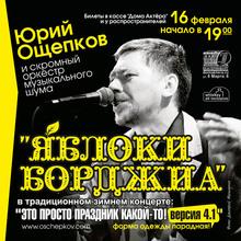 oschepkov-150h150.jpg