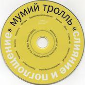 1358856292_sip6_new_weekly_top