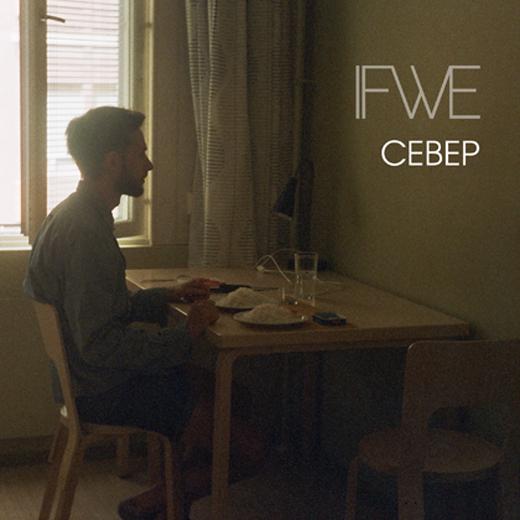 Премьера EP ..