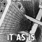 IT AS IS