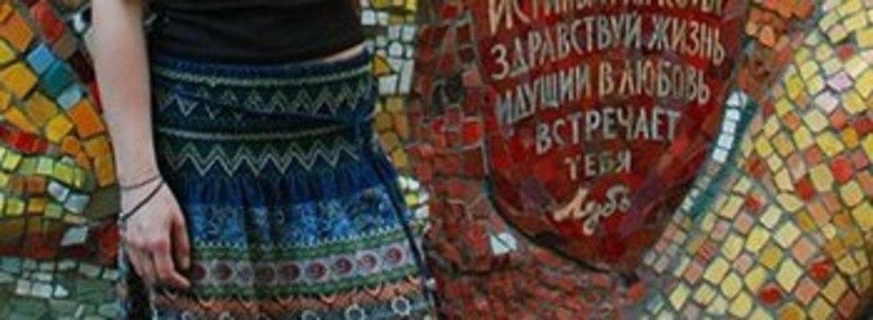 1374543978_gvvxtd5uzfi_banner