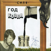 1363624491_03vyhod_godkozla_new_weekly_top