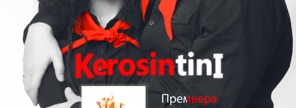 1374551467_avatar_kopiya_banner