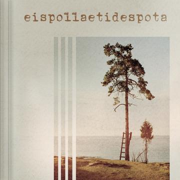 Этюды на воде Eispollaetidespota