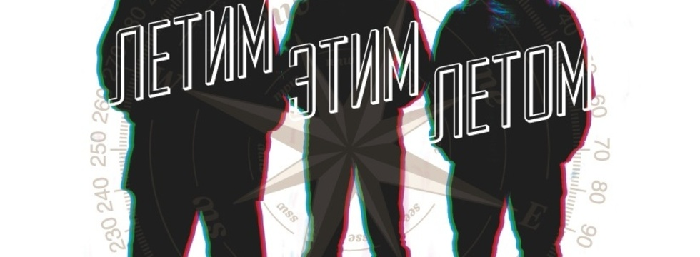 1374535389_letimetimletom_cd_cover_1c_front_banner